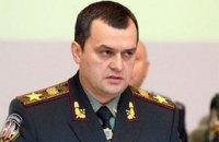 Суд повторно заарештував майно екс-міністра МВС Захарченка