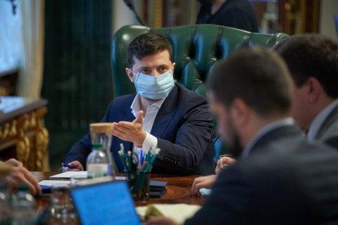 Зеленский внес законопроект об отмене государственной итоговой аттестации в 2020 году