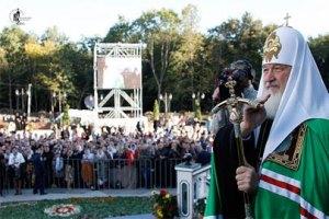 Патриарх Кирилл выступает за казнь маньяков и террористов