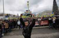 Украинцы и олигархи: скованные одной цепью