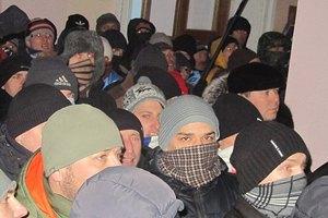 Мітингувальники захопили Хмельницьку ОДА