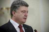 Украина никогда еще не была такой единой, – Порошенко