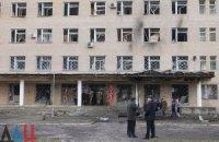 Журналісти знайшли докази обстрілу донецької лікарні бойовиками