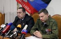 """Главари """"ЛНР-ДНР"""" заявили, что готовят заложников к обмену"""