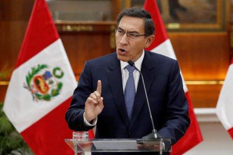 У Перу загострився конфлікт між президентом і парламентом