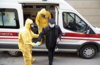 Кількість інфікованих коронавірусом в Україні зросла на 270 - до 3372