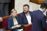 Корниенко: Рада изменит Избирательный кодекс перед местными выборами