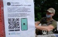 З 5 серпня тим, хто в'їжджає в Україну без свідоцтва про вакцинацію, доведеться йти на самоізоляцію