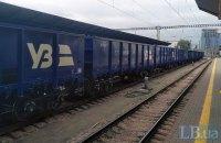 """""""Укрзалізниця"""" підвищить вантажні тарифи на 14% з 1 квітня"""