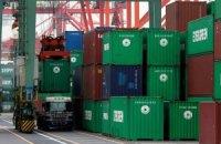 Товарооборот между Украиной и Россией снизился до $45 млрд