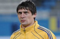 Рибка і Селезньов покинули збірну України