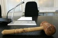 У Росії закрили справу проти звинуваченого у державній зраді вченого