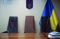 Глава Хозсуда Сумской области подал в отставку из-за подозрений во взяточничестве