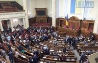 Рада відправила Виборчий кодекс на доопрацювання