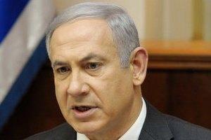 Премьер Израиля объявил о досрочных парламентских выборах