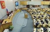 Держдума відмовилася вшанувати пам'ять Нємцова хвилиною мовчання