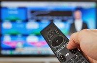 Закон об украинских квотах на телевидении вступит в силу 13 октября