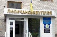 """Гендиректор """"Лисичанскуголя"""", увольнения которого требуют бастующие шахтеры, подал заявление об отставке"""