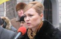 Ляшко исключил из своей партии кандидата в 223 округе Шилову