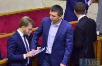"""Нардеп: голові Овідіопольської РДА висловили недовіру за вимагання хабарів для """"грузинської команди"""""""