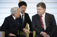 Порошенко пригласил императора Японии в Украину