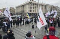 """""""Квартал 95"""" висміяв активістів SaveФОП, які прийшли пікетувати концерт студії"""