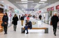 ТРЦ у Києві відкриють на другому етапі пом'якшення карантину