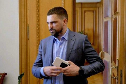 Зеленський звільнив Трофімова з посади першого заступника Єрмака (оновлено)