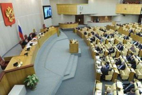 В Госдуму РФ внесли законопроект о политубежище для украинцев