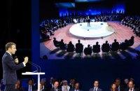 Форум Макрона соберет $ 500 млн на борьбу с коронавирусом