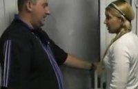 Тимошенко подозревает, что ее снимают скрытой камерой