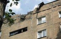 ДНР заявила про загибель двох людей через обстріл Донецька