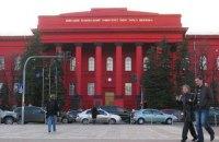КНУ став єдиним вузом з України в Шанхайському предметному рейтингу