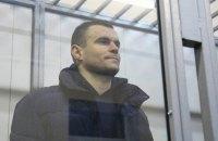 Соломенский суд отправил под стражу одного из фигурантов дела Труханова