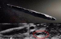 Астрофизики заподозрили в астероиде межзвездный парусник