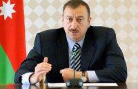Алиева официально объявили президентом Азербайджана