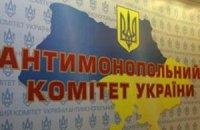 """АМКУ начал расследование против """"Киевхлеба"""""""