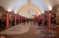 На п'яти станціях київського метро підключили мобільний інтернет
