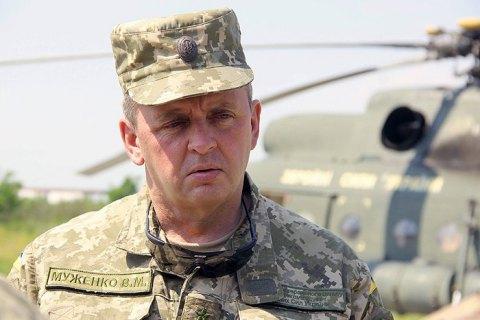 Муженко отказался взять на себя вину за пожар в Калиновке