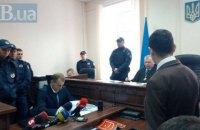 Подозреваемой в деле Шеремета Яне Дугарь продлили меру пресечения