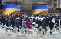 Головою Палати місцевих влад обрали Андрія Садового
