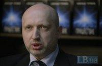 Турчинов зупинив сепаратистське рішення кримського парламенту