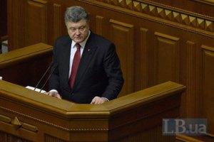 Порошенко утвердил новый состав комиссии по гражданству
