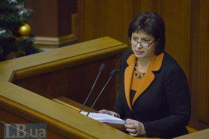 Яресько не задоволена темпами переговорів з кредиторами України