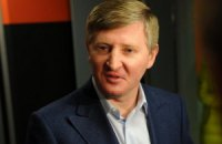 В СБУ нет уголовных производств против Ахметова, - Наливайченко
