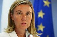Могерини: Евросоюз готов сотрудничать с Россией, несмотря на санкции