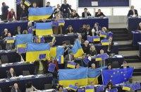 Депутат Європарламенту закликала бойкотувати ЧС-2018 в Росії