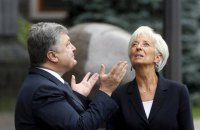 МВФ принял программу помощи stand-by для Украины