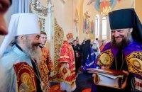 Апелляционный суд подтвердил возвращение украинского гражданства епископу УПЦ МП Гедеону