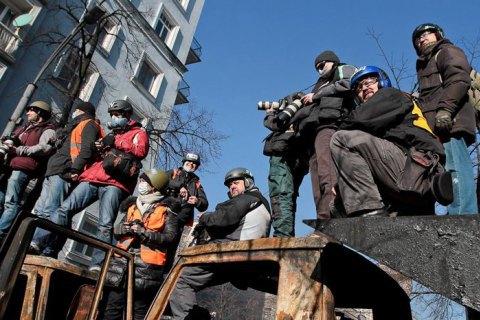 http://ukr.lb.ua/society/2020/02/18/450204_ochi_maydanu.html